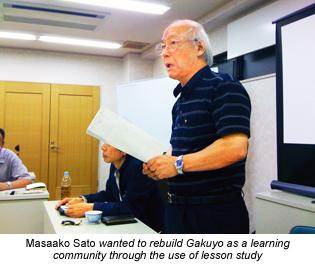 Eisuke Saito - Lecturer - Monash University | LinkedIn